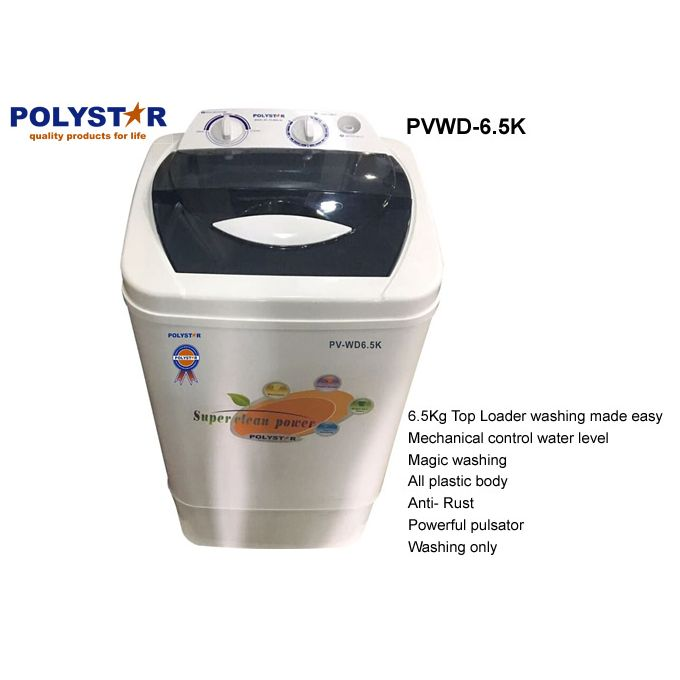 Finest Washing Machines Opinions & Costs In Nigeria 1